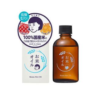 イシザワケンキュウジョ(石澤研究所)のお米のオイル(フェイスオイル/バーム)