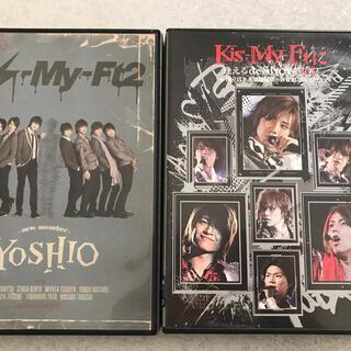 キスマイフットツー(Kis-My-Ft2)のKis-My-Ft2  DVD「逢えるde show」「YOSHIO」2点セット(ミュージック)