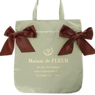 メゾンドフルール(Maison de FLEUR)のメゾンドフルール(トートバッグ)