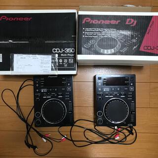 パイオニア(Pioneer)のPioneer CDJ-350 2台セット(CDJ)