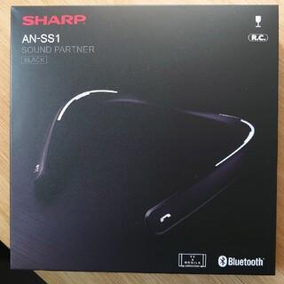シャープ(SHARP)のネックバンド スピーカー(スピーカー)