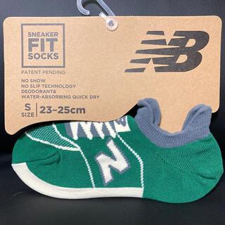ニューバランス(New Balance)のニューバランス 靴下(ソックス)