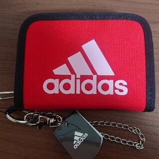アディダス(adidas)のadidasアディダス二つ折り財布(財布)
