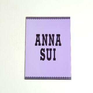 アナスイ(ANNA SUI)のANNA SUI 15th Anniversary ムック本(ファッション)