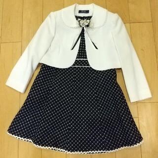 フォーマルワンピース 女の子 120(ドレス/フォーマル)