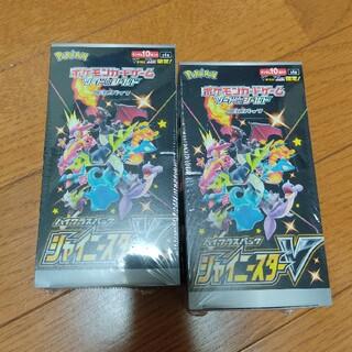 ポケモン(ポケモン)の2箱セット  シャイニースターV ハイクラスパック(Box/デッキ/パック)