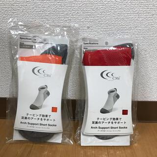シースリーフィット(C3fit)の値下げ不可 新品未使用 C3fit  アーチサポートショートソックス 2個セット(ソックス)