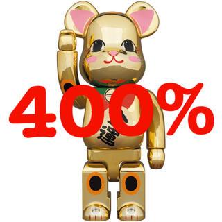 メディコムトイ(MEDICOM TOY)のBE@RBRICK 招き猫 金運 金メッキ 弐 400%&100%セット (その他)
