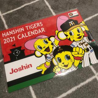 ハンシンタイガース(阪神タイガース)の阪神タイガース 2021年 カレンダー(カレンダー/スケジュール)