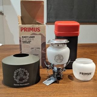 プリムス(PRIMUS)の23様専用 プリムス2245ランタン、マウンテンリサーチホヤ、OD缶カバー(ライト/ランタン)