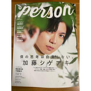 TVガイドPERSON 話題のPERSONの素顔に迫るPHOTOマガジン vol(アート/エンタメ)