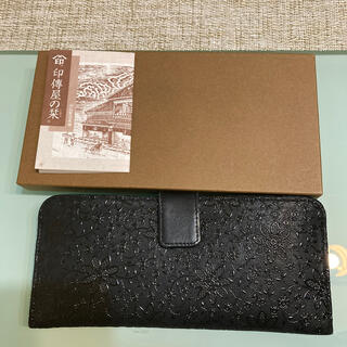 インデンヤ(印傳屋)の印伝の財布(財布)