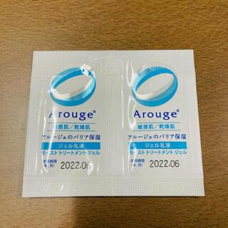 アルージェ(Arouge)のアルージェ サンプル(化粧水/ローション)