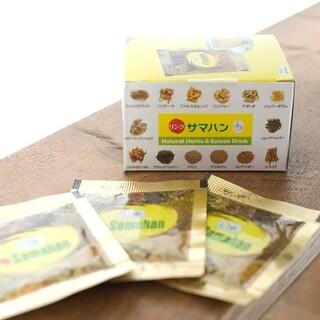 【健康&美容面が気になる方】サマハンティー【ノンカフェイン】10包【新品】(健康茶)