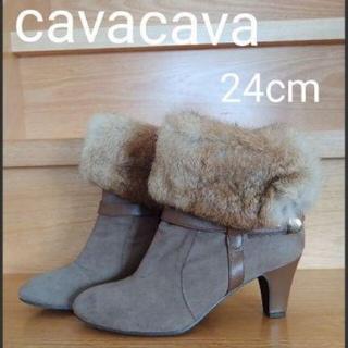サヴァサヴァ(cavacava)の予約済み☆cavacava 24cm ブーツ(ブーツ)