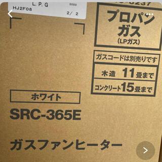 リンナイ(Rinnai)のリンナイ SRC365E(ファンヒーター)