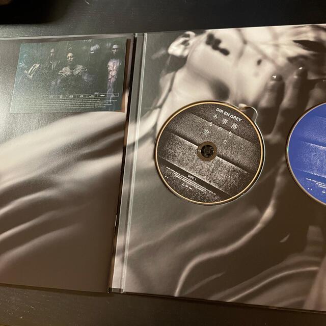 DIR EN GREY『落ちた事のある空』限定版 エンタメ/ホビーのCD(ポップス/ロック(邦楽))の商品写真