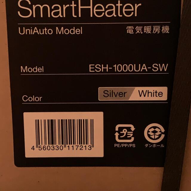 BALMUDA(バルミューダ)のバルミューダスマートヒーター ESH-1000UA-SW 新品未開封 スマホ/家電/カメラの冷暖房/空調(電気ヒーター)の商品写真