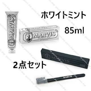 マービス(MARVIS)のセット ハミガキ ハブラシ オーラルケア マービス(歯磨き粉)