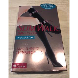 SLIM WALK 美脚ハイソックス(フットケア)