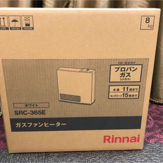 リンナイ(Rinnai)のromaさん 専用 7台分(ファンヒーター)