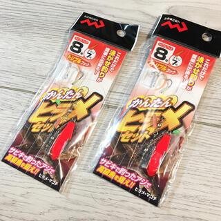 【泳がせ釣り仕掛け】2セット ヒラメマゴチ釣り道具フィッシング(釣り糸/ライン)