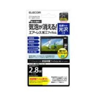 エレコム(ELECOM)の2.8インチワイド対応デジタルカメラ用光沢液晶保護フィルム(その他)