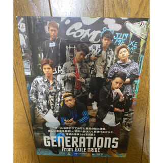 ジェネレーションズ(GENERATIONS)のGENERATIONS from EXILE TRIBE ファースト写真集(アート/エンタメ)