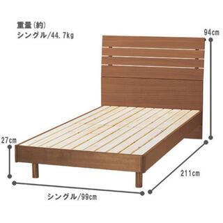 ニトリ(ニトリ)の天然木シングルベッドフレーム(アッシュ2-SDB MBR)(シングルベッド)