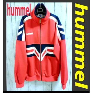 ヒュンメル(hummel)のhummel ヒュンメル 赤 トラックジャケット  ジャージ 古着(ジャージ)
