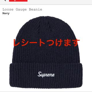 シュプリーム(Supreme)のシュプリーム ビーニー ネイビー 新品(ニット帽/ビーニー)