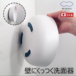 ニトリ(ニトリ)のいちご様専用(タオル/バス用品)