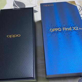 OPPO Find X2 Pro OPG01 SIMロック解除(スマートフォン本体)