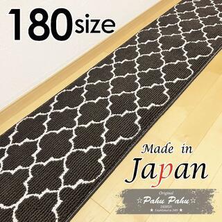 45x180*新品日本製*モロッカン*ブラウン(キッチンマット)