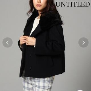 アンタイトル(UNTITLED)の美品 アンタイトル  フェイクファーフーデッドコート 黒 M(ピーコート)