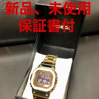 ジーショック(G-SHOCK)のGMW-B5000GD-9JF カシオ CASIO G-SHOCK Gショック(腕時計(デジタル))