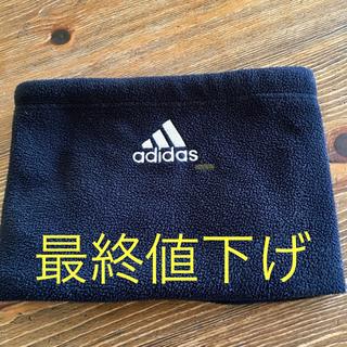 adidas - 中古 アディダスadidasネックウォーマー