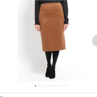 オペークドットクリップ(OPAQUE.CLIP)のオペークドットクリップ スカート(ひざ丈スカート)