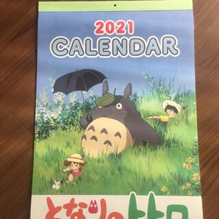 ジブリ(ジブリ)のとなりのトトロ  2021年  カレンダー(ジブリ)(カレンダー/スケジュール)