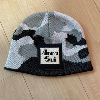 アナスイ(ANNA SUI)のANNA SUI ニット帽 (ニット帽/ビーニー)