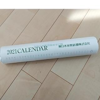ジェイアール(JR)の2021年JRカレンダー(カレンダー/スケジュール)