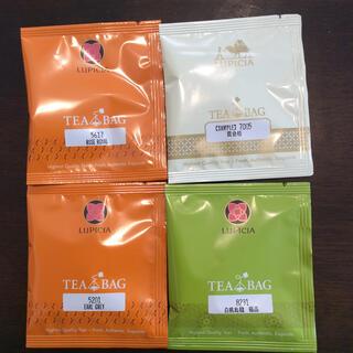 ルピシア(LUPICIA)のルピシア 紅茶 4点セット(茶)