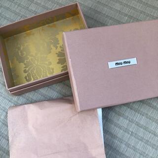ミュウミュウ(miumiu)のmiu miu キーケース外箱(その他)