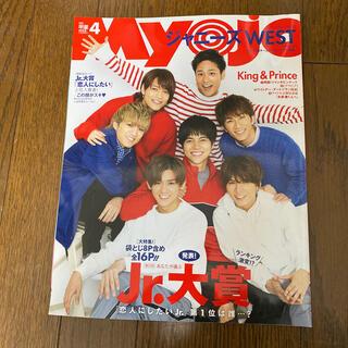 Myojo (ミョウジョウ) 2019年 04月号(その他)
