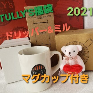 タリーズコーヒー(TULLY'S COFFEE)の【さゆり様専用】TULLY'S(その他)