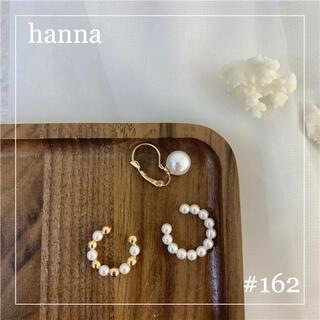 アガット(agete)の#162 パール イヤーカフ ahkah jouetie starjewelry(イヤーカフ)