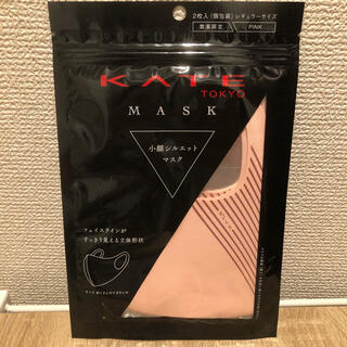 ケイト(KATE)のKATE 小顔シルエットPINK(パック/フェイスマスク)