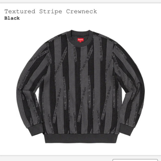 新品 Supreme Textured Stripe Crewneck 黒