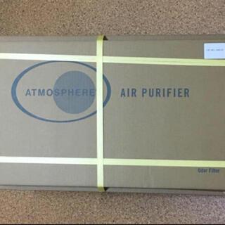 アムウェイ(Amway)の アトモスフィア 空気清浄機S フィルターセット(空気清浄器)