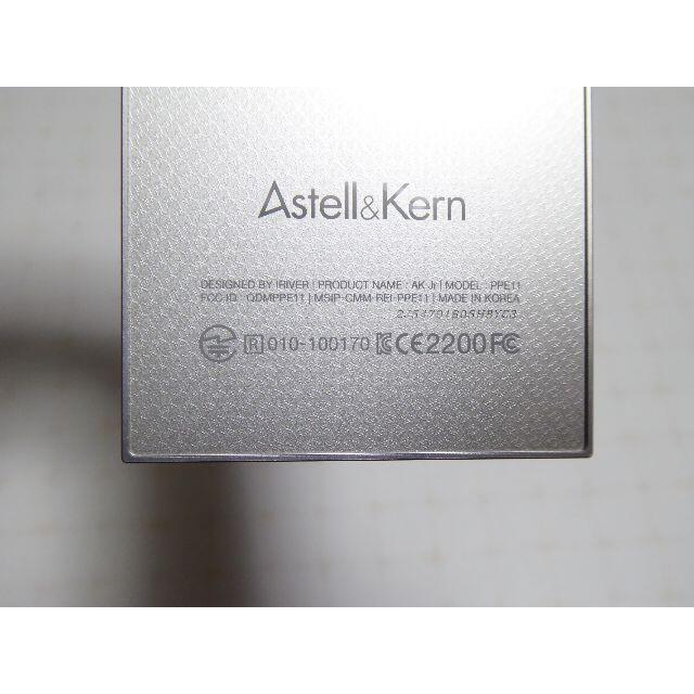 iriver(アイリバー)のAstell&Kern AK JR スマホ/家電/カメラのオーディオ機器(ポータブルプレーヤー)の商品写真